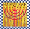Go to record Celebrate Hanukkah