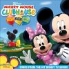 Go to record Mickey Mouse Clubhouse Meeska mooska Mickey Mouse.