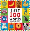 Go to record First 100 words.